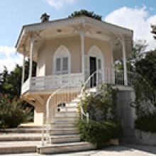 Çadır Köşkü (Faris Kasrı)